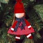 """Новогодняя ёлочная игрушка, Набор для создания подвески из фетра """"Куколка в шапочке"""""""