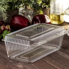 Контейнер одноразовый с неразъёмной крышкой ИП-29, прозрачный, 500 мл, 24,8×15,2×9,2 см, 200 шт/уп