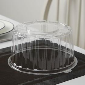 Тортница одноразовая ПР-Т-165, крышка, 20×10 см, цвет прозрачный, 280 шт/уп.