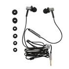 Наушники с микрофоном Xiaomi Mi In-Ear Headphones Pro (ZBW4326TY) Silver, вакуумные
