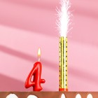 """Свеча для торта цифра """"Овал"""" красная """"4"""" + фонтан"""