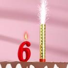 """Свеча для торта цифра """"Овал"""" красная """"6"""" + фонтан"""