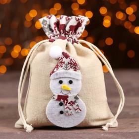Мешочек для подарков «Весёлая компания», на завязках, виды МИКС