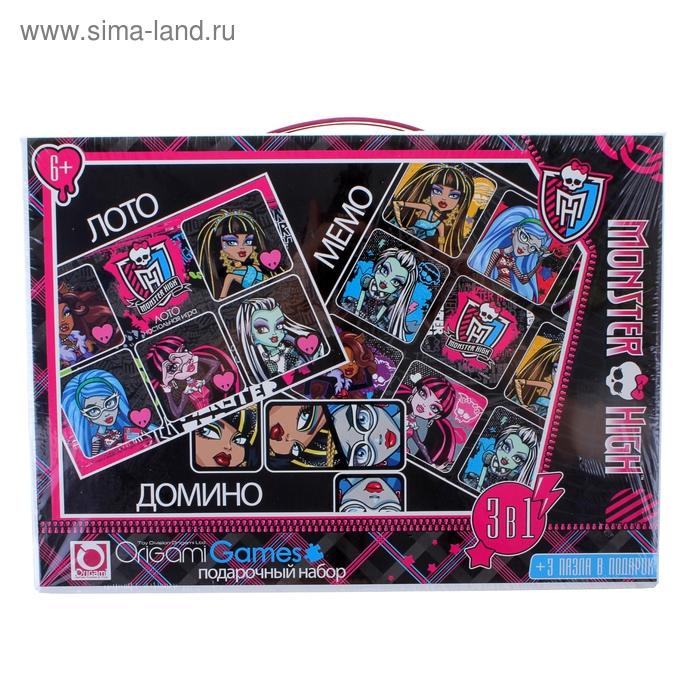 """Настольная игра 3 в 1: лото, мемо, домино """"Monster High"""""""