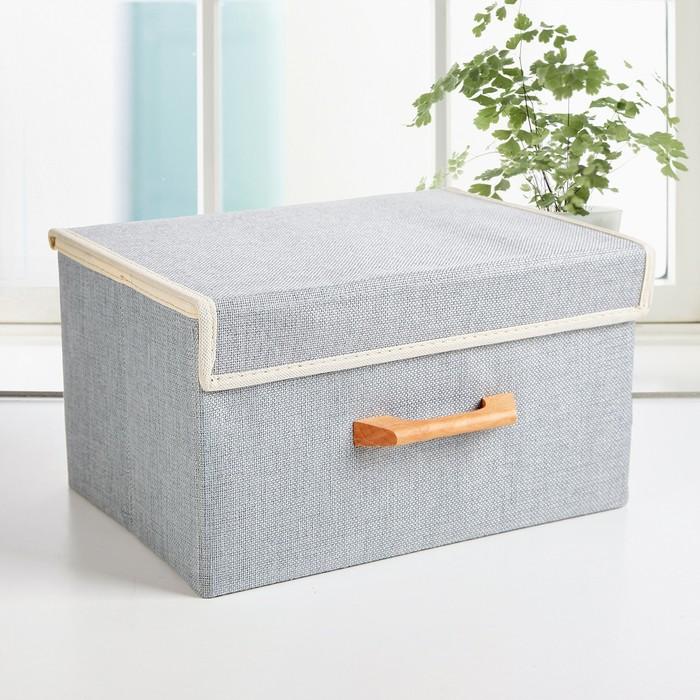 Короб для хранения с крышкой «Франческа», 32×24×18,5 см, цвет серо-голубой