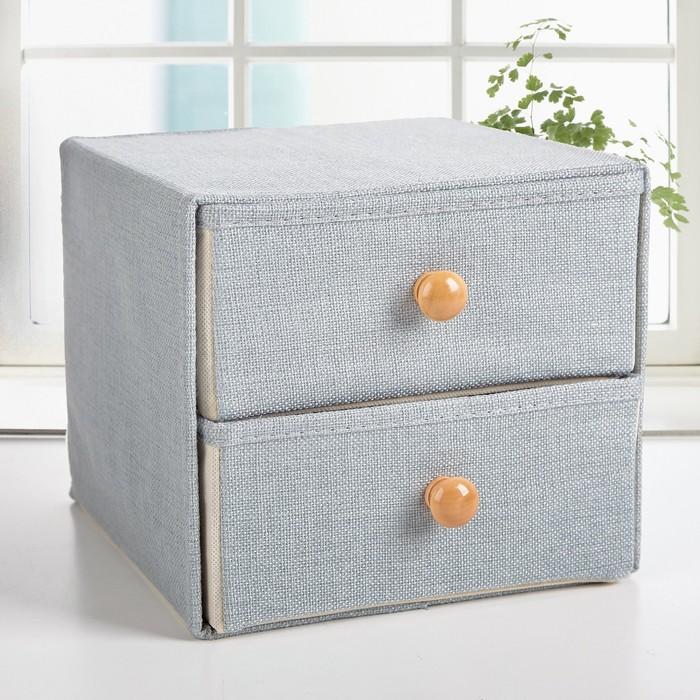 """Короб, 2 выдвижных ящика 22х22х20,5 см """"Франческа"""", цвет серо-голубой"""