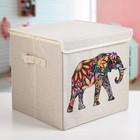 """Короб для хранения 30×30×28,5 см """"Слон"""""""
