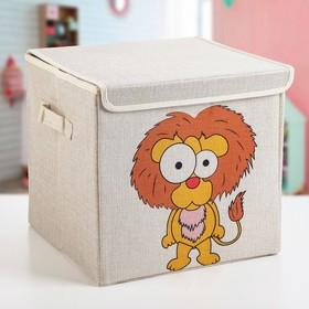 Короб для хранения с крышкой «Львёнок», 30×30×28,5 см