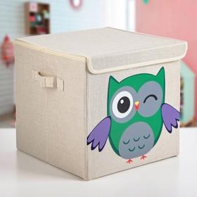 """Короб для хранения 30×30×28.5 см """"Совушка"""""""