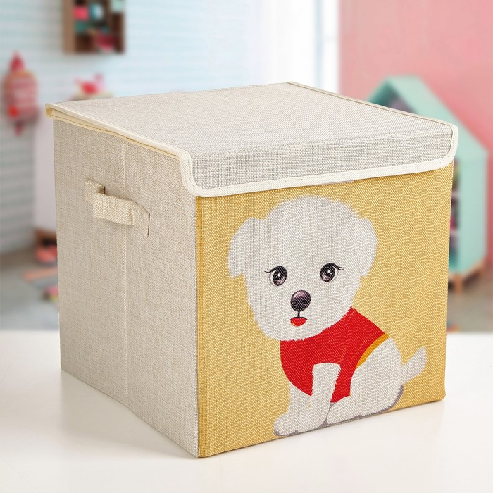 """Короб для хранения 30×30×28.5 см """"Щеночек"""""""