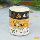 """Набор чайных арома-свечей """"С Новым Счастьем!"""", 3 шт."""