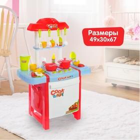 Игровой модуль кухня «Весёлые поварята», 27 предметов, льётся вода из крана