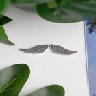 "Decor metal art ""angel Wing"" silver (А1263) 1,7x0,5 cm"