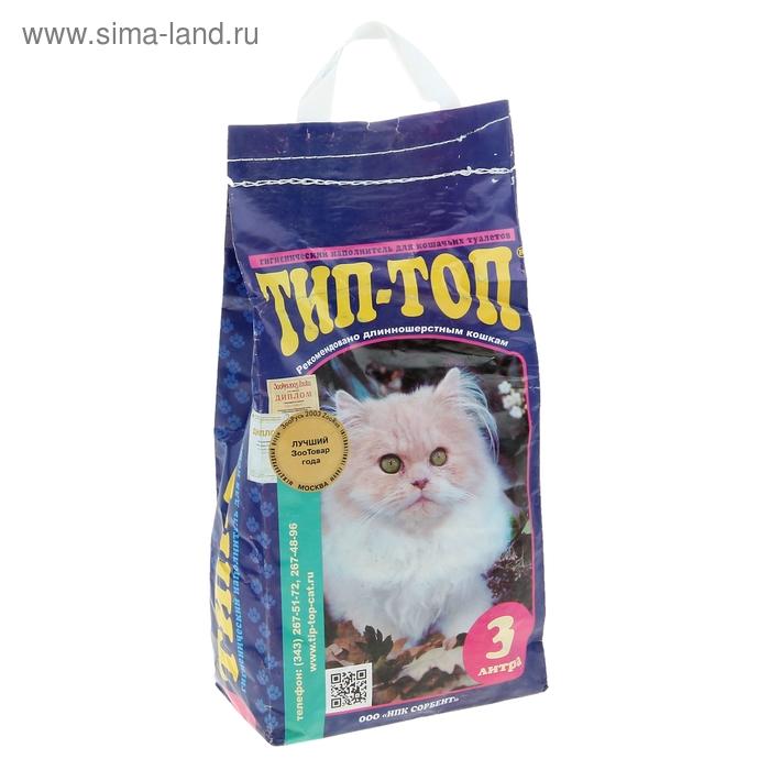 """Наполнитель минеральный впитывающий для длинношерстных кошек """"ТИП-ТОП"""" 3л"""