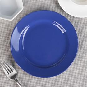 Тарелка мелкая 17,5 см МИКС Ош