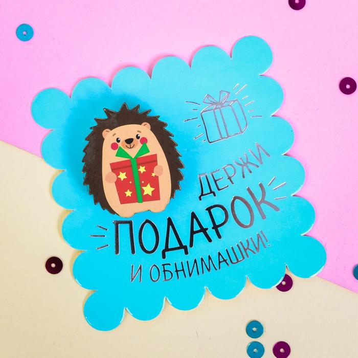 """Значок деревянный в конверте """"Ёжик"""" - фото 303358940"""