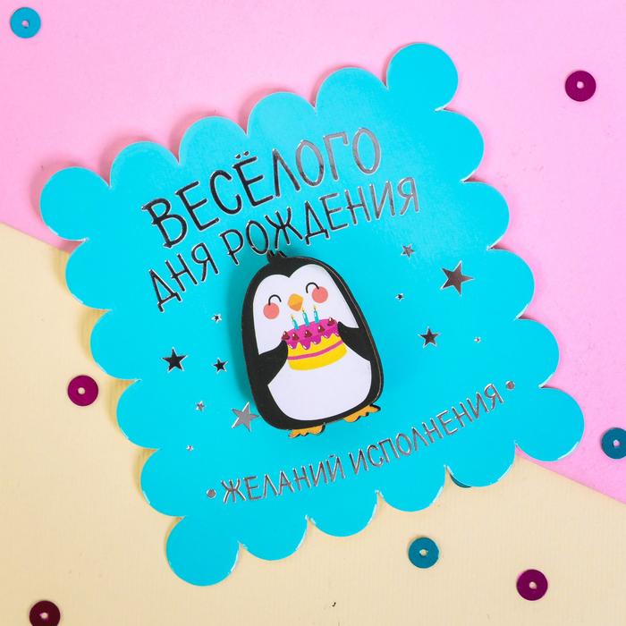 """Значок деревянный в конверте """"Пингвин"""" - фото 245326110"""