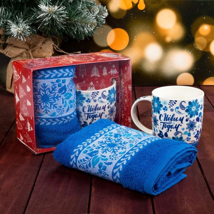 """Подарочный набор """"С Новым Годом"""" кружка 350 мл, полотенце 30х70 см"""