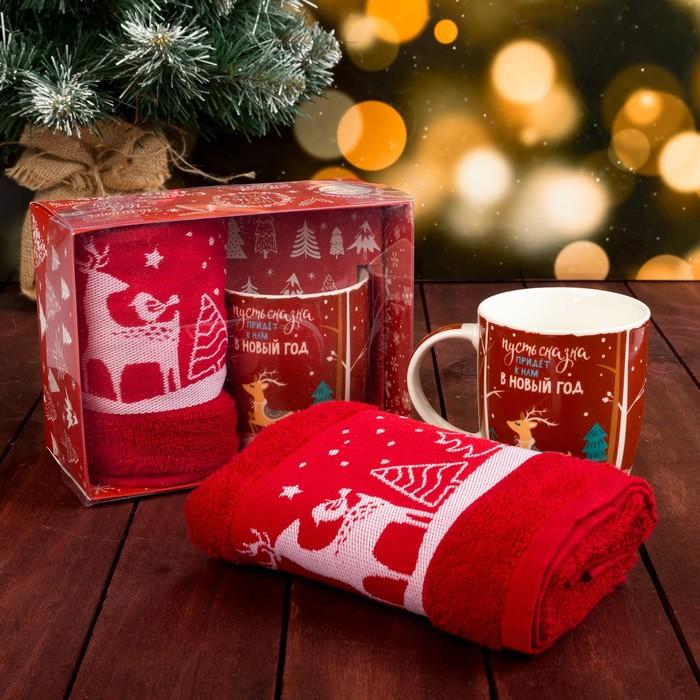 """Подарочный набор """"Новогодняя сказка"""" кружка 350 мл, полотенце 30х70 см"""