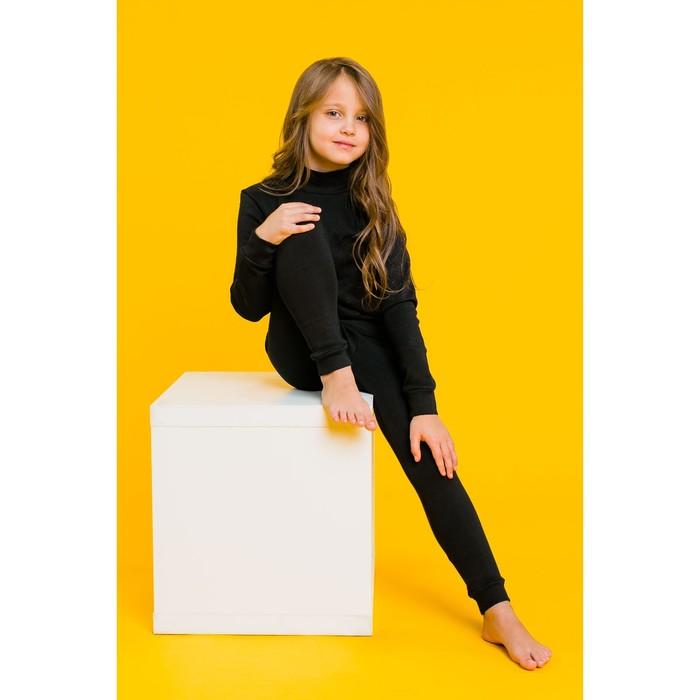 Комплект для девочки 1250 (термо), чёрный, рост 116-122 (32) , рибана