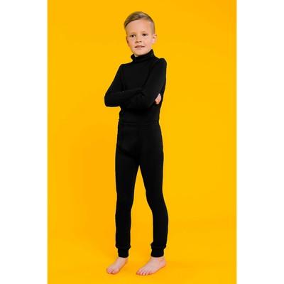 Комплект для мальчика 1260 (термо), чёрный, рост 110-116 (30) , рибана начес