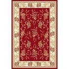 Ковёр прямоугольный Laguna 5455, размер 80 х 150 см, цвет red - фото 7929157