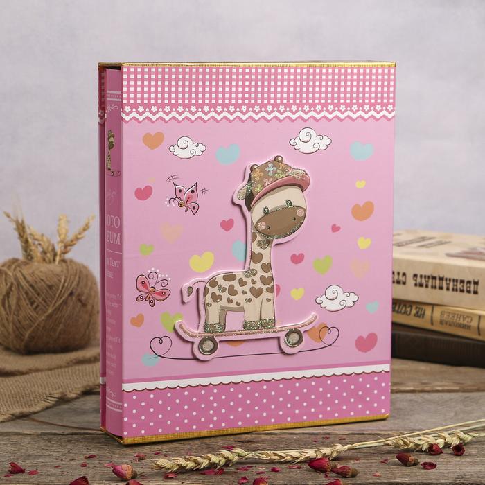 Фотоальбом «Слон/жираф» на 200 фото, 13 × 18 см, в коробке, МИКС - фото 819422