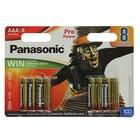 Батарейка алкалиновая Panasonic Pro Power, Цирк дю Солей, ААА, LR3-8BL, блистер, 8 шт