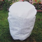 Full set of covers for shelter of plants, h = 1 m, d = 1.2 m, spunbond with UV stabilizer, a density of 60 g/m2, set 2 PCs., white
