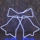 """Фигура из неона """"Колокольчик"""", 60 х 50 см, 3 метров, 360 LED, 220 В, СИНИЙ"""