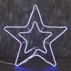"""Фигура из неона """"Звезда"""", 55 см, 3 метров, 360 LED, 220 В, СИНИЙ"""