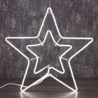 """Фигура из неона """"Звезда"""", 55 см, 3 метров, 360 LED, 220 В, БЕЛЫЙ"""