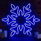 """Фигура из неона """"Снежинка"""", 75 см, 6 метров, 720 LED, 220 В, СИНИЙ"""