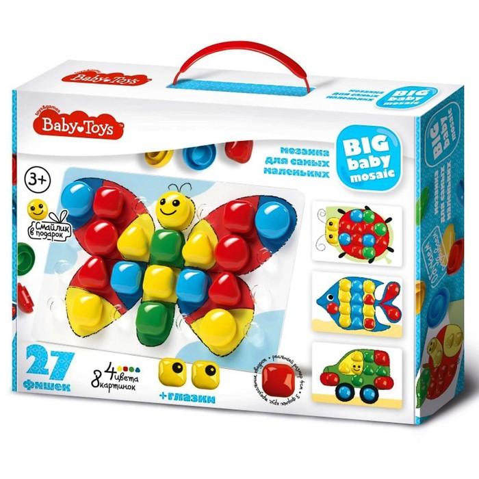 Мозаика для самых маленьких 27 элементов, 4 цвета - фото 697066