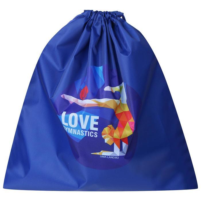 Чехол для гимнастического мяча Love gymnastics 28,5 х 29,7 см