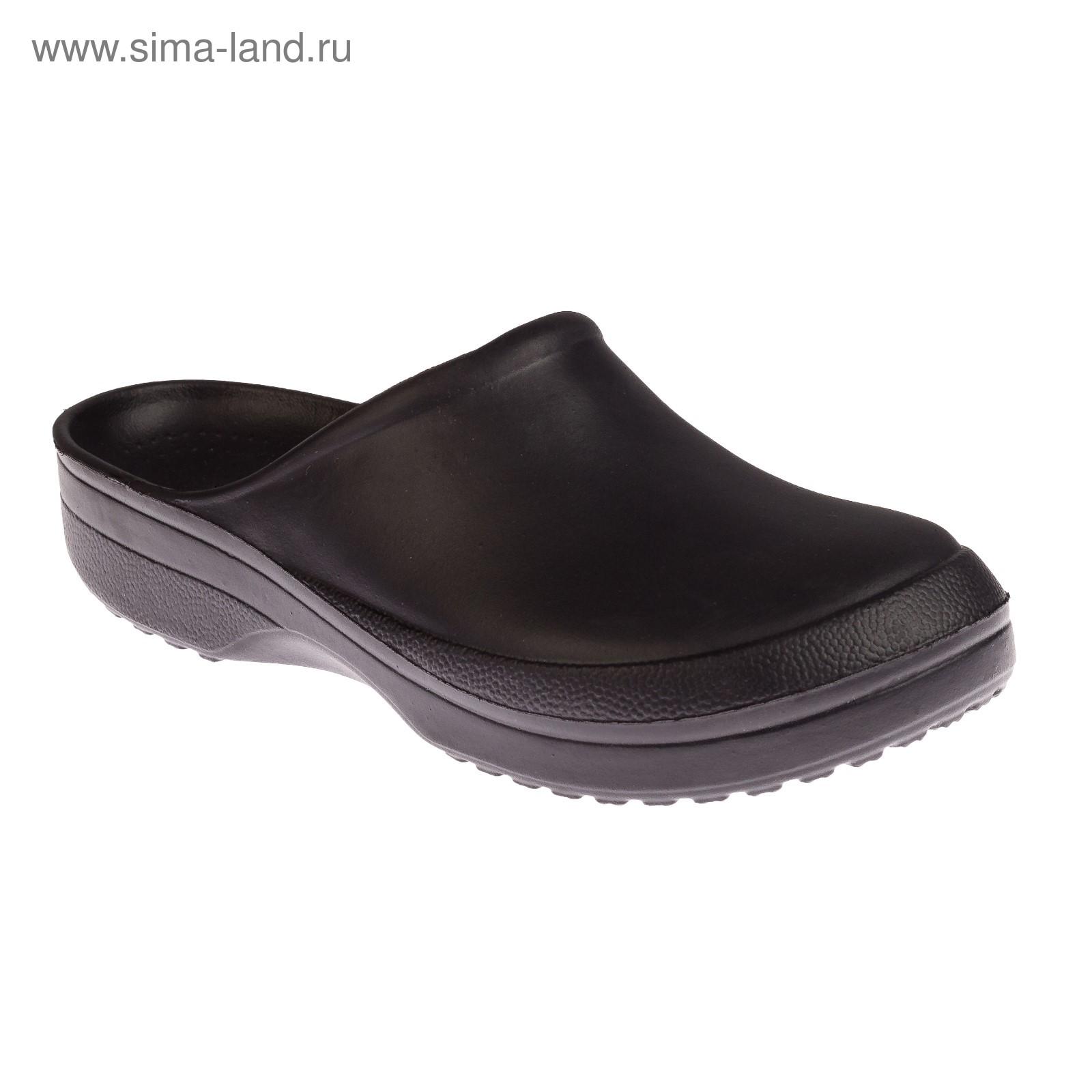 1c480d358 Сабо мужские ЭВА, цвет чёрный, размер 44 (3871843) - Купить по цене ...