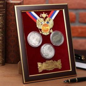 "The picture souvenir ""For love of country"" with the coins"
