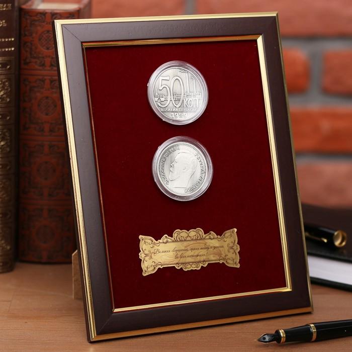 "Панно сувенир ""Великих свершений"" с монетами"