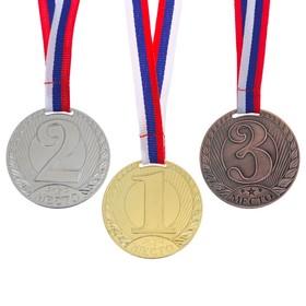 "Medal prize 078 ""1st place"""