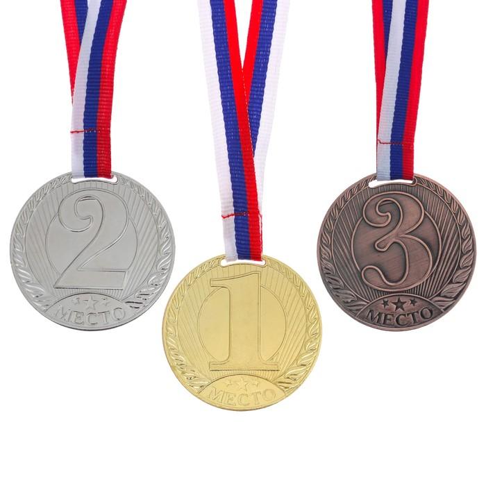 Медаль призовая, 3 место, бронза, d=6 см