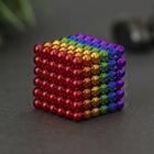 Антистресс-магнит «Неокуб», 3 × 3 см, 216 шариков (d = 0,5 см), 6 цветов