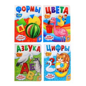 A collection of educational cardboard books, 4 PCs