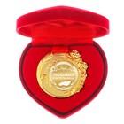 """Медаль в коробке бархатной """"Любимая учительница"""""""