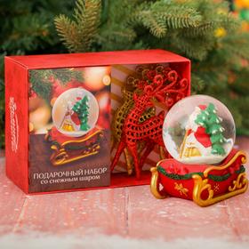 Подарочный набор «Дед Мороз везёт подарки», снежный шар и ёлочные украшения, 19,5 х 14,4 см 366945