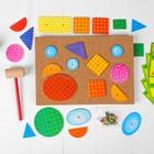 Набор для труда «Геометрия» - фото 105630010