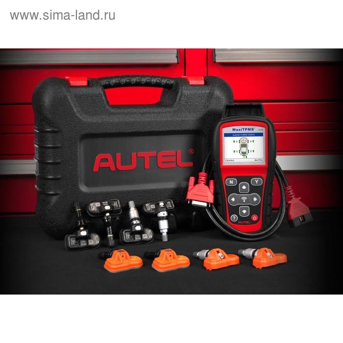 Сканер диагностический Autel TS508, TPMS, цветной TFT