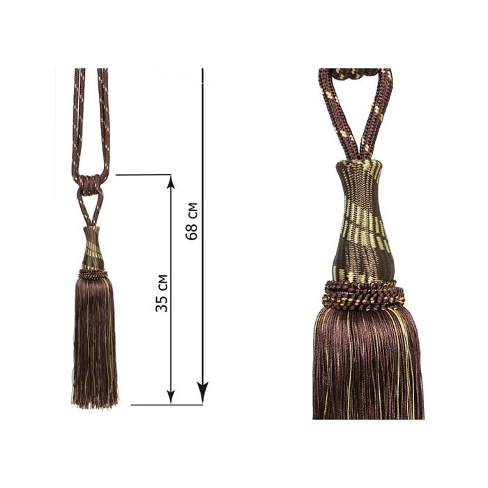 Кисти (2 шт), цвет коричневый