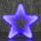 "Фигура уличная ""Звезда синяя"", 30х30х4 см, пластик, 220 В, 3 метра провод, фиксинг, СИНИЙ"