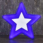 """Фигура уличная """"Звезда сине-белая"""", 58х58х4 см, пластик, 220В, 3 м провод, контр. 8р."""