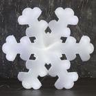 "Фигура уличная ""Снежинка белая"", 53х53х3.5 см, пластик, 220В, 3 м провод, фиксинг, БЕЛЫЙ"